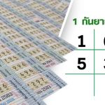 """โค้งสุดท้ายหวย """"เลขเด็ด"""" งวด 01/09/63 ลุ้นได้ที่ไทยรัฐทีวี-ไทยรัฐออนไลน์"""
